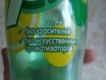 """""""натуральный напиток"""""""