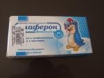 Упаковка Анаферон