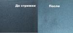 толстовка до и после удаления катышков