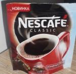 Кофе Нескафе Классик