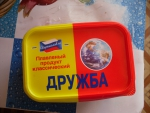 """плавленный сыр """" Дружба"""""""