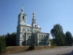 Церковь Никиты мученика.