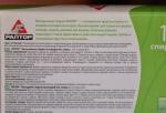 С обратной стороны упаковки указаны: состав, меры предсторожности, инструкция по применению и советы.