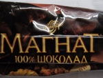 100% шоколад