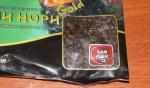 На упаковке имеется прозрачное окошко, сквозь которое видно продукт