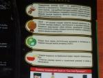 Информация о продуктах фирмы, в частности о морских водорослях Суши нори