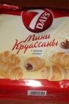 "Мини-круассаны ""7 дней"""
