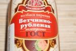 Изготовлена колбаса по ГОСТу