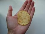 Большой чипс