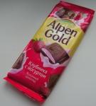 Внешний вид шоколадки в фантике