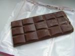 Вид шоколада сверху