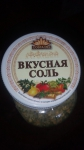 Вкусная соль с чесноком и зеленью