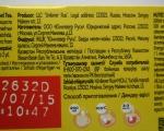 Черный чай Lipton Yellow Label - адрес изготовителя