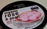 Скраб для тела от Organic Shop  Розовый жемчуг,  жемчуг