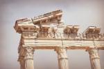 Храм Аполлона или то, что от него осталось