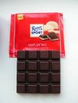 Целый шоколад