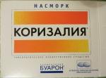 Гомеопатические таблетки Коризалия