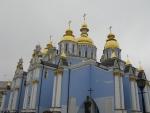 Софиевсикий собор