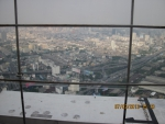 вид на город с 80 этажа