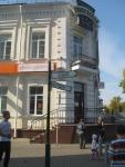 Могилев. Здание гостиницы Губернская