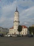 Могилев. Городская ратуша