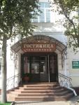 Могилев. Гостиница Губернская