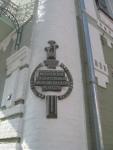 Могилев. Колледж искусств
