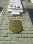Могилев. Бывший губернский хозяйственный комитет