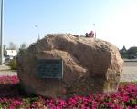 Буйническое поле. Камень Симонова