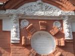 Могилев. Декор здания 2