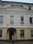 Могилев. Дом 1790 года