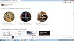 Рекомендации на Яндекс Музыке