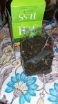 внешний вид чая