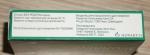 Информация о лекарственной препарате
