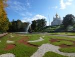 Нижний парк и Французский фонтан.