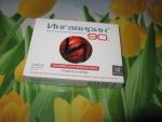 Противовирусный препарат «Ингавирин»