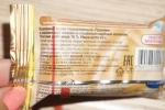 """Творожный сырок """"Вкуснотеево"""" в карамельной глазури со сгущенным вареным молоком 16%"""