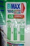 Стиральный порошок Bimax Compact Color Automat 100 цветов