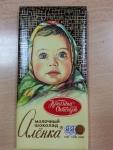 шоколад в обёртке