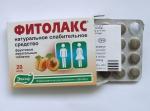 В коробочке находится блистр с 20 таблетками и инструкцию по применению
