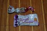 этикетки могут быть разными, как и сами конфетки внутри