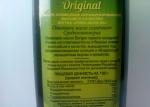 Оливковое масло Borges Extra Virgin 100%, характеристики