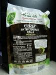 "майонез 67% на перепелиных яйцах  тм ""Слобода"" живая еда. Удобная упаковка"