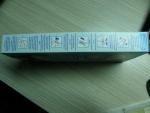 восковые полоски для депиляции Veet краткая инструкция