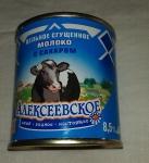 """Молоко цельное сгущенное с сахаром """"Алексеевское"""", 8,5%"""