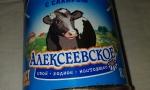 Молоко Алексеевское