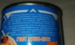 """СОСТАВ     Молоко цельное сгущенное с сахаром """"Алексеевское"""", 8,5%"""