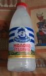 """Молоко """"Простоквашино"""" отборное пастеризованное 3,4-6%"""