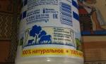 Из цельного молока