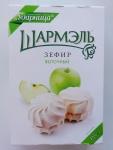 Зефир яблочный Шармэль (Ударница)